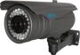 IP-видеокамера RVi-IPC41DNL