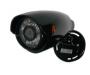 Видеокамера Ai-IR93
