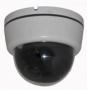 Видеокамера LVDM-5125/012 VF