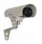 Видеокамера МВК-1632цВ (9...22мм)