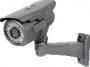Видеокамера RVi-169LR (3.5-16 мм)