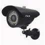 Уличная видеокамера iTech PRO EX1 Practic/85A IR
